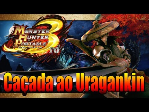 Monster Hunter Portable 3rd - Uragankin