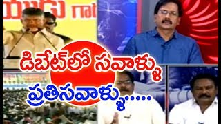 Your Ministers Went to Jail in Rajasekhara Reddy Government