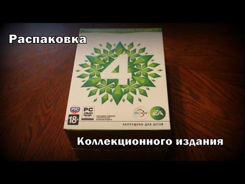 Распаковка игры The Sims 4 Коллекционное издание