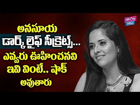 Anchor Anasuya Unkown Facts Revealed | Jabardasth | Tollywood | Movie Updates  | YOYO Cine Talkies
