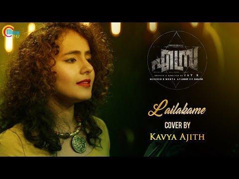 Lailakame Cover Ft Kavya Ajit   Ezra   Official