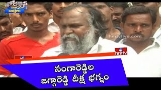 Jagga Reddy Hunger Strike for Medical College | Jordar News