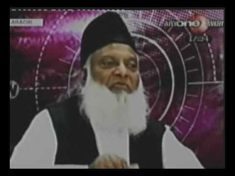 Dr. Israr Ahmed on ARY One World - Aaghaz 02-03.mp4