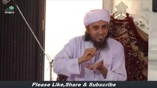 23 June, 2017   Juma Bayan   Part 2 Important Bayan After Dua   Mufti Tariq Masood Bayan