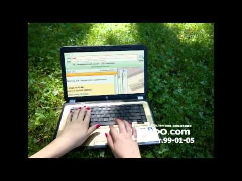 Видеоролик для 2 ГИС.mp4