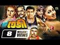 Super Hit Bangla Cinema | Teji | তেজী | Ft Manna , Dipjol , Eka , Miju Ahmed | Full Movie
