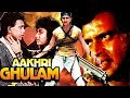 Aakhri Ghulam - Full Hindi Action Movie - Raj Babbar,Mithun Chakraborty,Moushumi