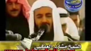 Mashari Rashid Al-Afasi - Reminder of Death