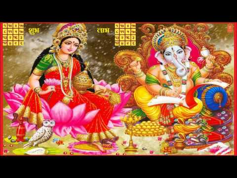 Diwali Pooja Vidhi Aarti Sahit By Pandit Somnath Sharma Full Audio Song Juke Box video