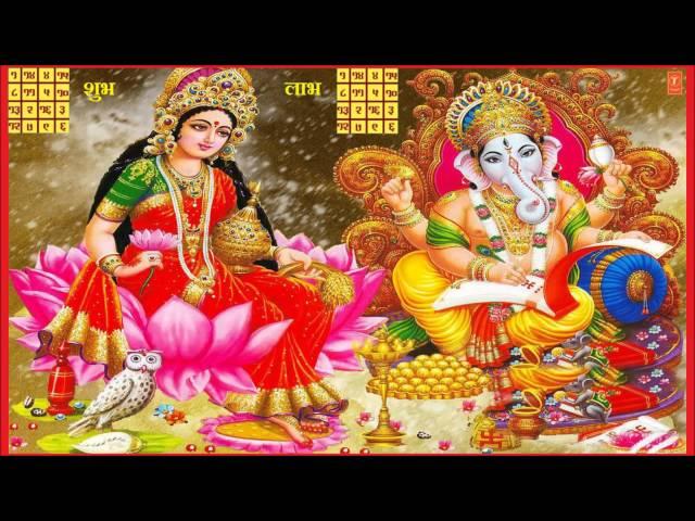 Diwali Pooja Vidhi Aarti Sahit By Pandit Somnath Sharma Full Audio Song Juke Box