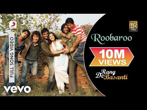 Ar Rahman - Roobaroo