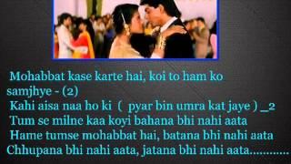 download lagu Chhupana Bhi Nahi Aata  Baazigar  Free Karaoke gratis