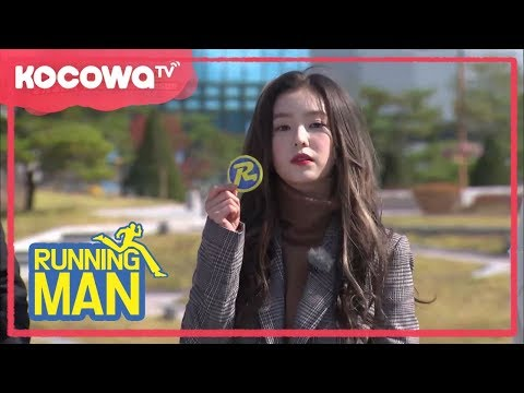 [Running Man] Ep 376_Irene's Running Man