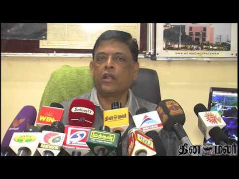 Chance for Rain in Tamilnadu Says Meteorological Department - Dinamalar Nov 8th News