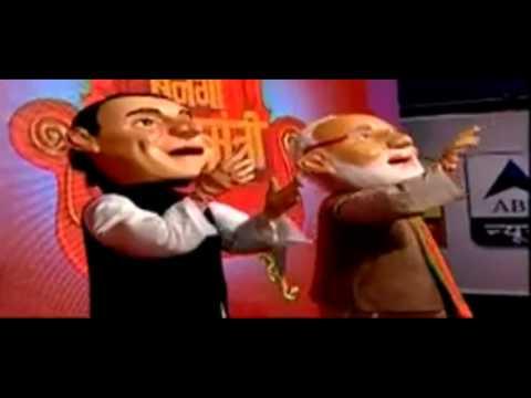 Narendra Modi vs Rahul Gandhi Funny Parody - तोते उड़ गए .......