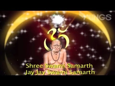 Maharaj Shree Swami Samarth Naamasmaran - Guru Brahma Guru Vishnu...