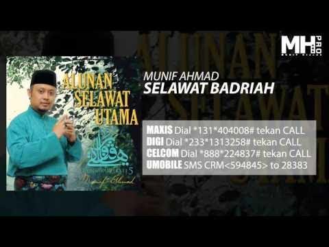 Munif Ahmad - Selawat Badriah (Official Music Audio)