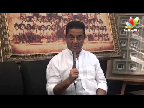 Padma Bhushan Dr.Kamalhaasan wishes Chennai Day | Interview | Chennai 375 Birthday