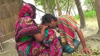 অসহায় মানুষ  বাংলা  নিউ নাটক 2017