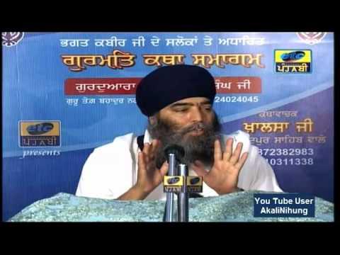 (34) salok kabeer je-Paramjit Singh Khalsa (anandpur sahib wale)