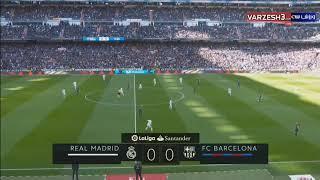 رئال مادرید0   بارسلونا3(باز هم مسی)_بازی رفت لالیگا فصل2017_2018