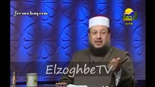 البخاري وصحيحه في ميزان النقد _ الشيخ د. محمد الزغبي