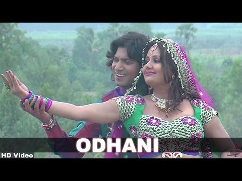 Odhani - Patan Thi Pakistan Film Song | Vikram Thakor Romantic Video Song video