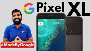Google Pixel & Pixel XL - Best of Google!!! #MadeByGoogle