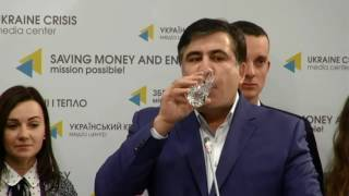 "Topic: ""Next steps in the activity of Mikheil Saakashvili"". UCMC, 11.11.2016"