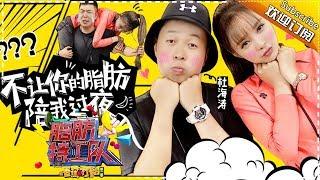 《香蕉打卡2》第1期:杜海涛沈梦辰网综首度合体虐汪 腹桥猜拳么么哒【芒果TV官方版】