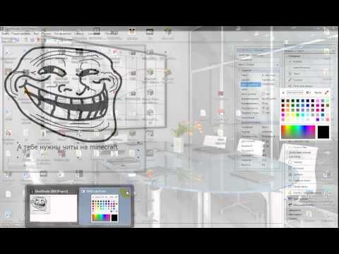 Как создать автокликер в devel studio