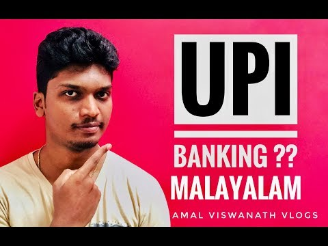 What is UPI Banking ?   എന്താണ് UPI ബാങ്കിങ് ?   Gadgets Tips   Amal Viswanath Vlogs   Malayalam