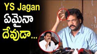 Actor Sivaji Comments On Ys Jagan | Sivaji Sensational Comments On YS Jagan | ZUP TV