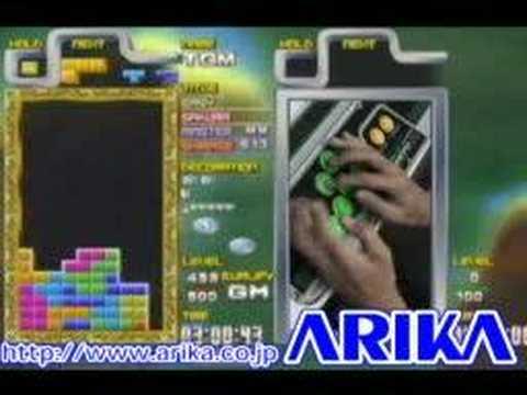 Tetris God