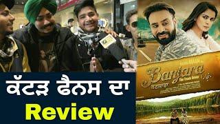 Public Review of Babbu Mann's Punjabi Movie Banjara The Truck Driver | Movie Review