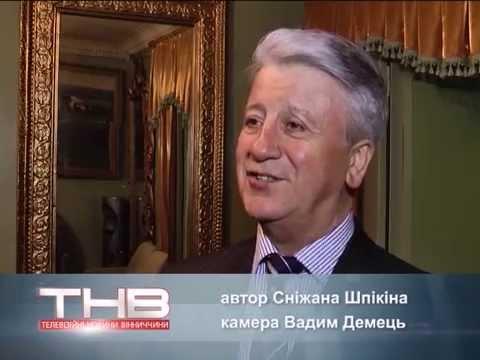 Голышманово тюменской области новости