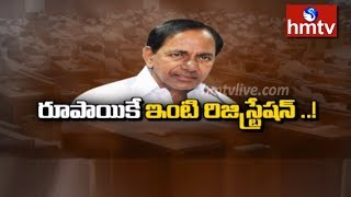 House Registration Only One Rupee in Telangana: KCR  | hmtv