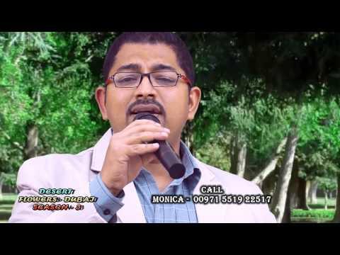 Dil Mera Churaya Kyun COVER BY JEEVAN EDWARD VAS♪♪