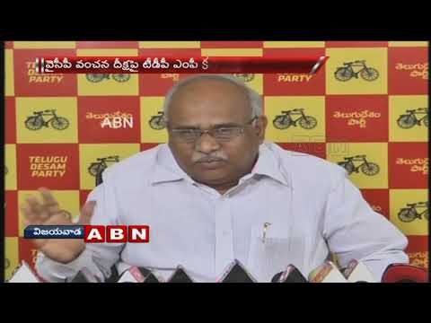 TDP MP Kanakamedala Ravindra Kumar Speaks to Media Over YCP Vanchana Deeksha | ABN Telugu