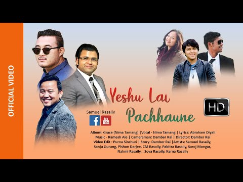Nepali New Christian Songs Official Music Video 2015 Yeshu Lai