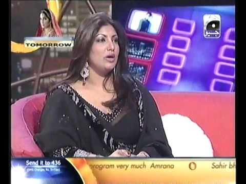 Geo Sharif Show-saira Naseem video