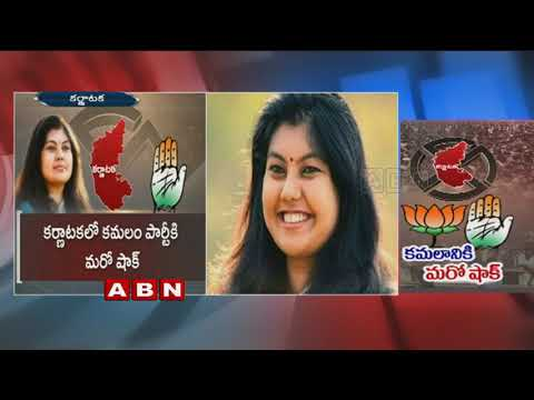 Jayanagar Election Results Highlights: Congress Sowmya Reddy Wins, Party Has 80 Seats | ABN Telugu