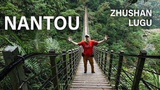 🌲🌄🌻Zhushan + Lugu in NANTOU -- Bamboo and Waterfalls (南投竹山鹿谷)