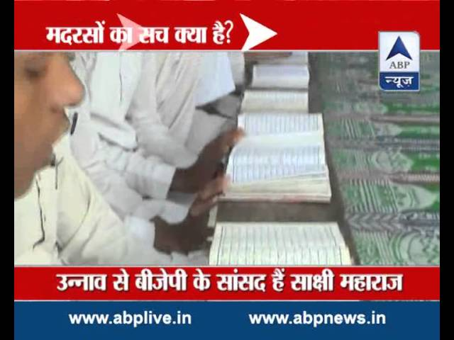 ABP News special l What is the reality of Madrassas?