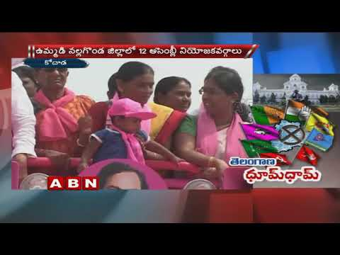 Why KCR not announcing Nalgonda Constituency Assembly Contestants?
