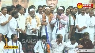 YV Subha Reddy Padayatra For Veligonda Project | Live Updates - Watch Exclusive