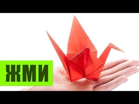 Оригами журавлик из бумаги мастер класс