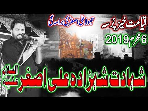 Zakir Waseem Abbas Baloch    6 Muharram 2019    Khaki Kot Abdul Malik