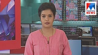 പത്തു മണി വാർത്ത | 10 A M News | News Anchor - Nisha Jeby | June 19, 2017 | Manorama News