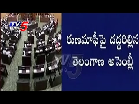 War Between TRS & Opposition Leaders   Farm Loan Waiver Issue In T-Assembly   TV5 News